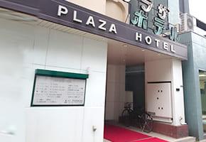赤羽の出張マッサージ可能なホテル「赤羽プラザホテル」