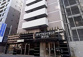 赤羽の出張マッサージ可能なホテル「ダイワロイネットホテル東京赤羽」