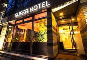 赤羽の出張マッサージ可能なホテル「スーパーホテル東京・赤羽」