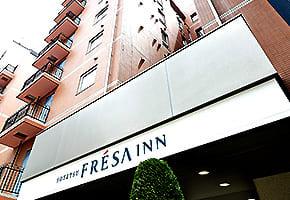 赤坂で出張マッサージを呼べるホテル「相鉄フレッサイン 東京赤坂」