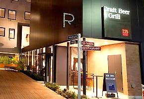 赤坂で出張マッサージを呼べるホテル「ホテルリズベリオ赤坂」