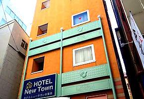 秋葉原周辺の出張可能なホテル「ニュータウン秋葉原」