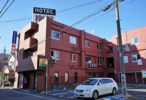 羽田空港の出張マッサージ可能なホテル「ビジネスホテル梅月」
