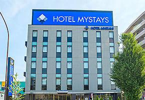 羽田空港の出張マッサージ可能なホテル「ホテルマイステイズ羽田」