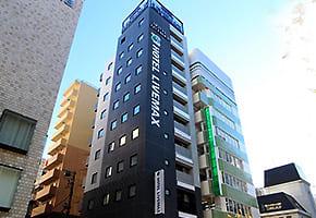 東銀座の出張マッサージ可能なホテル「ホテルリブマックス」
