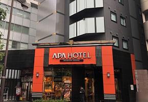飯田橋の出張マッサージ可能なホテル「アパホテル<飯田橋駅前>」