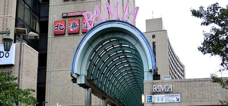 飯田橋「RAMLA」の写真