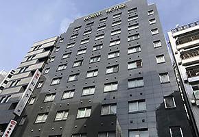 池袋ロイヤルホテル