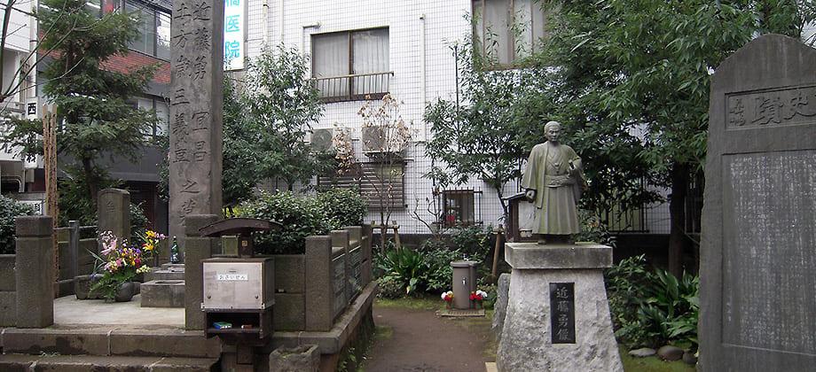 板橋・近藤勇墓所の写真
