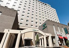 蒲田の出張マッサージ可能なホテル「相鉄フレッサイン東京蒲田」