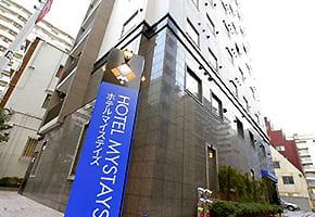 蒲田の出張マッサージ可能なホテル「ホテルマイステイズ蒲田」