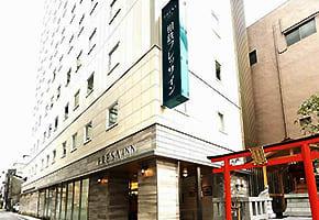 錦糸町で出張マッサージを呼べるホテル「相鉄フレッサイン 東京錦糸町」