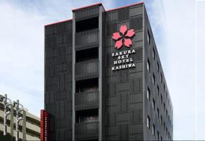 錦糸町で出張マッサージを呼べるホテル「桜スカイホテル