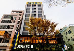錦糸町で出張マッサージを呼べるホテル「スーパーホテル東京・錦糸町駅前」