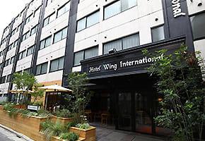 後楽園の出張マッサージ可能なホテル「ホテルウィングインターナショナル後楽園」
