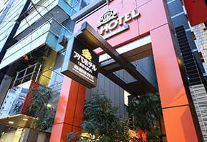 九段下の出張マッサージ可能なホテル「アパホテル〈東京九段下〉」