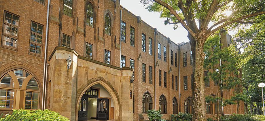 学習院大学の写真