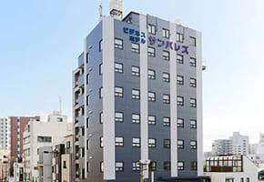 南千住の出張マッサージ可能なホテル「ビジネスホテルサンパレス」