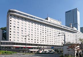 永田町の出張マッサージ派遣可能なホテル「赤坂エクセルホテル東急」