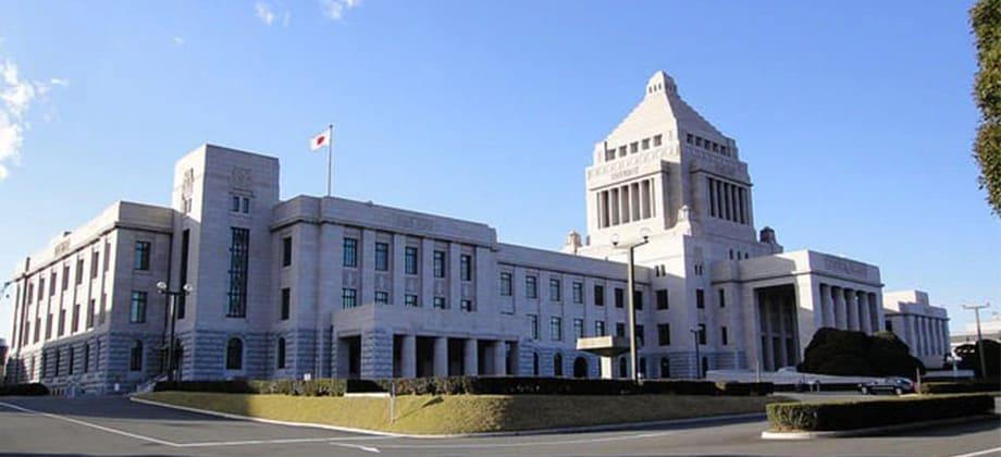 永田町のイメージ風景写真