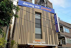 中目黒の出張マッサージ可能なホテル「ドーミーインEXPRESS目黒青葉台」