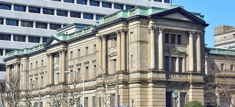 日本銀行の写真