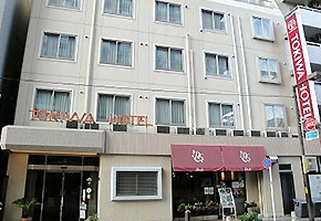 日暮里で出張マッサージ派遣可能なホテル「ときわホテル」