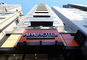 御茶ノ水の出張マッサージ可能なホテル「アパホテル〈御茶ノ水駅北〉」