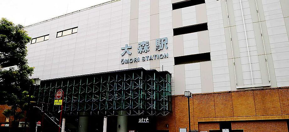 大森駅前の写真