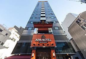 六本木周辺の出張可能なホテル「アパホテル六本木駅前」