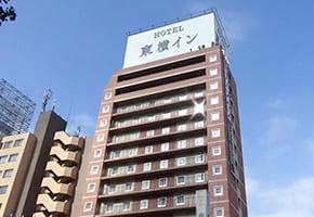 品川で出張マッサージを呼べるホテル「東横イン品川駅高輪口」