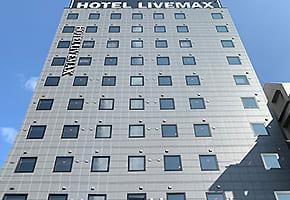 新宿で出張マッサージを呼べるホテル「ホテルリブマックス新宿歌舞伎町」