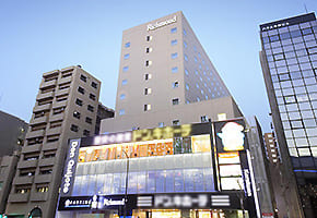 水道橋で出張マッサージが呼べる「リッチモンドホテル東京水道橋」