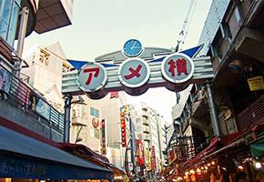 台東区上野出張マッサージ