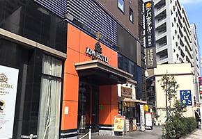 田町で出張マッサージを呼べるホテル「アパホテル三田駅前」