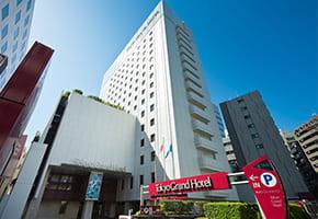 田町で出張マッサージを呼べるホテル「東京グランドホテル」