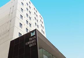 東京駅周辺の出張マッサージ可能なホテル『八重洲ターミナルホテル』