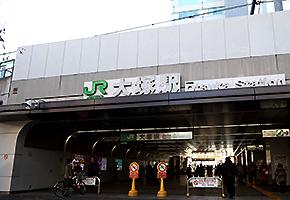豊島区大塚出張マッサージ