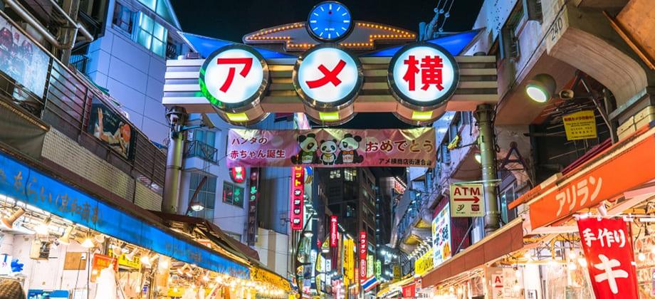 上野アメ横商店街の写真