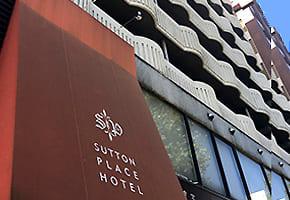 上野で出張マッサージを呼べる「上野サットンプレイスホテル」