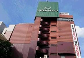 鶯谷で出張マッサージを呼べるホテル「ホテルシャーウッド」