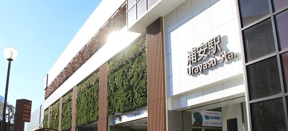 浦安駅前の写真