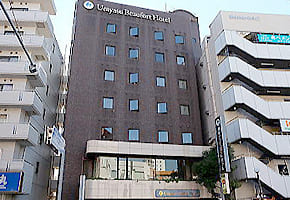 浦安で出張マッサージを呼べるホテル「浦安ビューフォートホテル」
