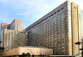 有楽町の出張マッサージ可能なホテル「帝国ホテル東京」