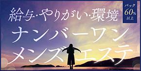 ラグタイム五反田
